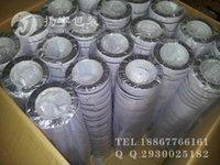 Wholesale Supply of quality black EVA single plastic single sided tape EVA tape