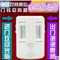 Wholesale new bidirectional sensors doorbell Welcome Welcome infrared sensor device stores voice alarm
