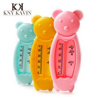 baby room temperature monitor - 1pc Infant Health monitors New Design Cartoon Bear Baby bath water Thermometer room temperature measurement Baby Care HK214