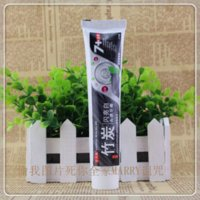 Wholesale Bamboo charcoal all purpose whitening the black toothpaste g charcoal