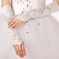 Cheap The bride wedding dress accessories leakage refers to lace beaded long stretch satin gloves