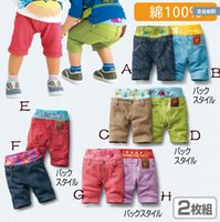 Wholesale children s clothing for boys and girls candy colored cotton terry shorts pants PP pants