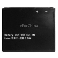 801mAh-1000mAh ericsson w910i - BST mAh Mobile Phone Battery for Sony Ericsson W910i