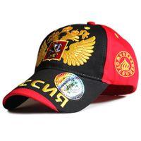 Cheap Casual Sports Cap Best Snapback Hat Sunbonnet