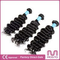 Deep Wave 30 inch brazilian hair - 6A Brazilian Deep Curl Virgin Remy Human Hair Extensions Color B Hair wefts Deep Wave Weaves to inches bundles DHL