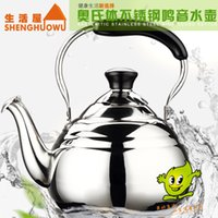 stainless steel induction cooker - Stainless Steel Water Kettle Creative Teapot Composite Bottom for Induction Cooker