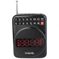 Wholesale Portable W Voice Amplifier Booster Loudspeaker With Microphone FM Radio Clock Alarm Y4182