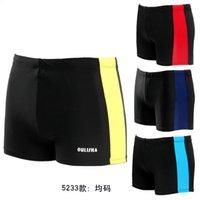 Cheap swimwear Best swimming trunks