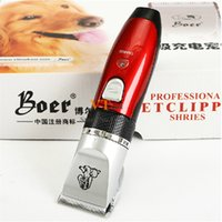 bathing high power - Professional Pet Hair Trimmer High Power Electric Scissors Ceramic Dog Cat Grooming Clippers Rechargeable Shaver Cut Comb Kits