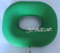 wheelchair cushion - Bedsore inflatable cushion thicker cushion paralyzed elderly wheelchair cushion Medical care cushion