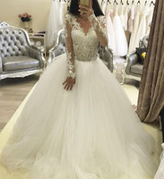 Wholesale 2016 Paolo Sebastian Lace Wedding Dresses with Long Sleeves Arabic A Line Crew Applique Court Train Sheer Plus Size Bridal Gowns