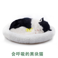 pampers - black patch Cat pampered petz pet mate breathing cat cute toy sleeping pet emulational mini vivid toy