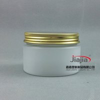 aluminum can caps - Single ml scrub cream cans g gold aluminum cap mask bottle plastic weight loss cream