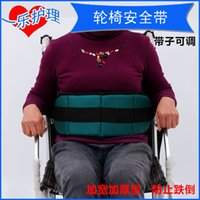 Wholesale The wheelchair seat belts Prevent dryness dynamic Wheelchair constraint zone The wheelchair non slip belt The mental patient