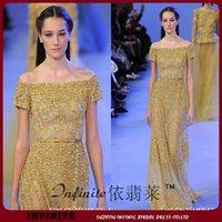 Cheap Long Beads Crystal Evening Dresses Off The Shoulder Elie Saab with Belt Gold Floor Length Short Sleeve Celebrity Dress Elegant Gorgeous Gown
