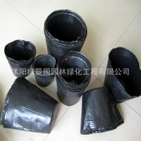 Wholesale nursery seedling raising pots of black plastic bags nutrition nutritional bowl cup instead of pots