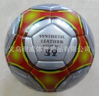 Wholesale 2014 Brazil World Cup glory Samba BRAZUCA special designated Premier League top football ball