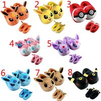 in style shoes - 11 quot cm styles Pokemon Eevee Sylveon Umbreon Espeon Jolteon Flareon Poke Ball Plush Slippers Stuffed Plush Shoes in opp bag