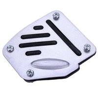 Wholesale NEW Motorcycle Brake Pedal Modification Trim Skid Plate Slip Device