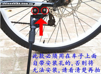 Wholesale Mountain Bicycle Foot Support Bike Leg Brace Racks Holes Special Foot Brace Bicycle Parking Frame Edge Support Foot Brace Bicycle Accessor