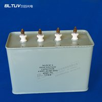 Wholesale 3UFuv printing equipment dedicated AC capacitor v supports customized ultraviolet UV capacitor