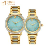 Wholesale Lovers emerald watches with mechanical movement and gold piece of the President Mao s head portrait