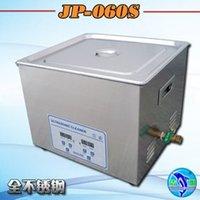 Wholesale 220V V W gallon Skymen ultrasound cleaner device L order lt no track