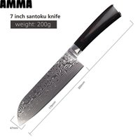 chefs knives set - AMMA brand damascus knives inch santoku knife with wooden handle japanese VG10 damascus stainless steel kitchen knives