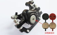 Wholesale After shipping Taiwan aluminum alloy B777 brake caliper disc brake of bicycle front fork universal AB column