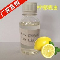 Wholesale Whitening Clear Air Lemon Essential Oil ml Lemon essential oil Whitening Essential Oil
