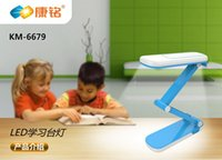 aura lighting - Kang Ming LED third gear folding table lamp touch tone aura of learning to read night light eye protection