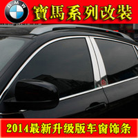 Wholesale case for BMW X6 X1 X3 X5 modified whole window trim case for BMW special stainless steel bright bars