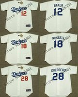 bakers s - 12 DUSTY BAKER BILL RUSSELL PEDRO GUERRERO jersey Brooklyn Los Angeles Dodgers Throwback Baseball Jersey Stitched size S XL