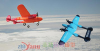 Cheap kids boy Remote Control RC Airplane glider Fixed-wing 2color simulation fighter color box nice boy Birthday gift free shipping