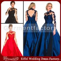 full figure dresses - Plus Size Formal Dresses High Neck Nude Sheer Top Long Sleeve Open Back Full Figure Evening Prom Dresses