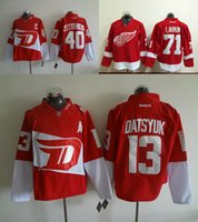 2016 Stadium Series Detroit Red Wings 13 Pavel Datsyuk 71 Dylan Larkin 40 Henrik Zetterberg Maillot rouge maillot d'hiver glace Hommes cousues