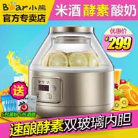 Wholesale Bear Bear SNJ A20T1 intelligent machine made enzymes glass liner household automatic yogurt machine