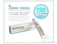 face cream - Top Sale Switzerland Nuobisong face care acne scar removal cream Acne Spots treatment whitening face cream stretch marks moisturizing Gel