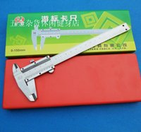 Wholesale steel calipers MM0 MM Factory Outlet
