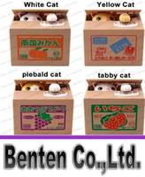 Wholesale Creative Automated Stealing Coin Money Box Piggy Bank Storage Saving Box Storage White Yellow Cat Panda LLFA56