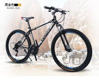 Wholesale 21 gears MTB inch mountain bike no folding bike steel frame inch mountain bicycle double disc brakes rider cm