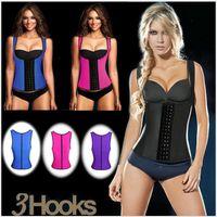 corset plus size - Plus Size Latex Waist Training Corset Body Shapers Ann Chery Vest Sport Latex Waist Cincher Corset Postpartum Slimming Shapewear