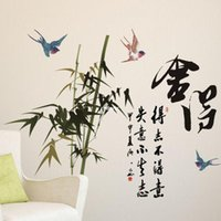 backdrop outlet - bedroom decoration The new factory outlets willing DLX6023 Chinese calligraphy writing style backdrop pvc stickers removable wall stickers