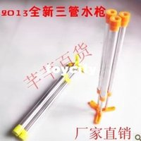 high pressure water spray gun - 2015 Toys for Bath Selling Limited Freeshipping Water Spraying Tool Tube Stainless Steel Pull Toys Gun Toy Child High Pressure