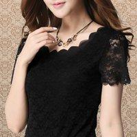 Cheap blusas femininas Best blusa renda