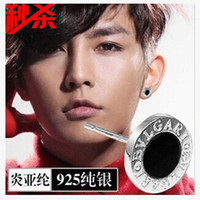 aaron jewelry - 925 sterling silver stud earrings men male Korean star earrings Aaron Fashionable Male black fungus Jewelry