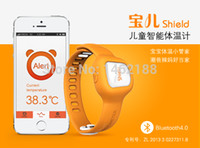 baby boa - Shield smart boa child baby thermometer bluetooth thermometer baby intelligent electronic waterproof thermometer