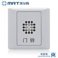 Wholesale US Technology doorbell doorbell home wired doorbell switch button switch hotels in ding dong doorbell