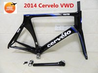 Cheap Road Bikes VWD S5 carbon bike frames Best Carbon Fibre 3K carbon road frameset