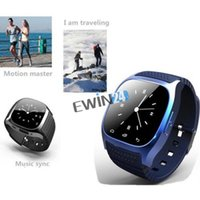 Wholesale M26 high quality Bluetooth Smart Wrist Watch Phone Mate For IOS Android iPhone Samsung LG Smartphone
